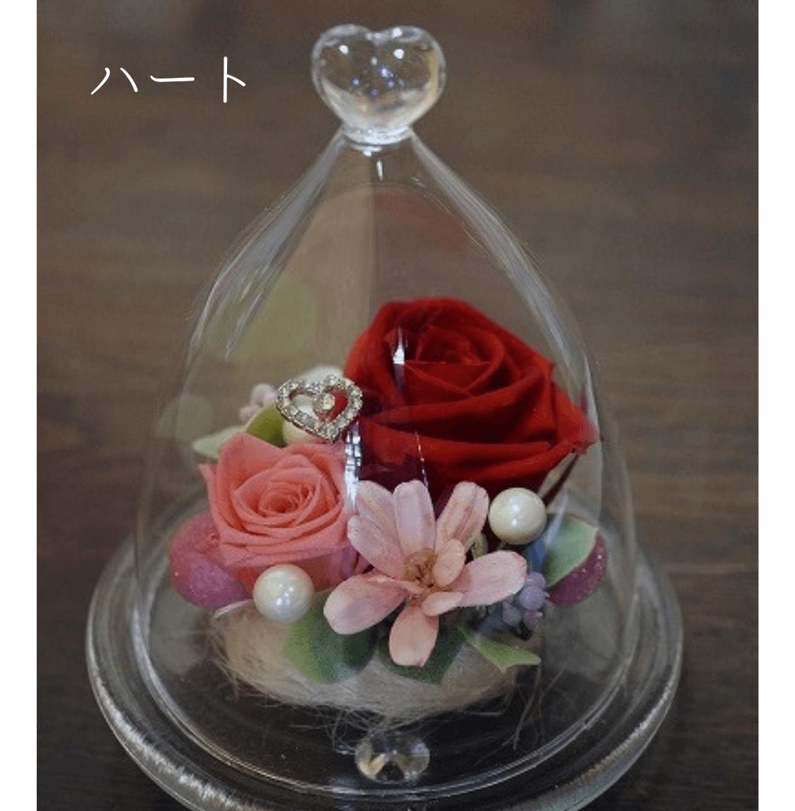 ガラスドーム【プリザーブドフラワー】